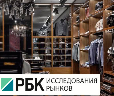 FashionRetail 2016: кризис дает возможности