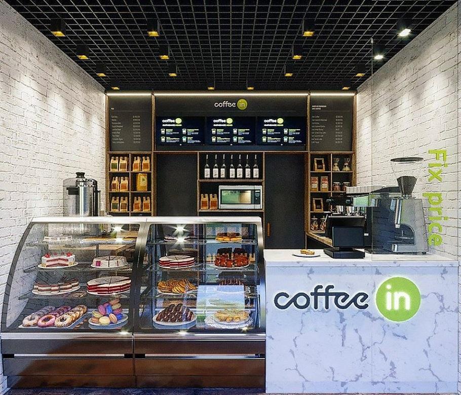 coffee-fix.jpg